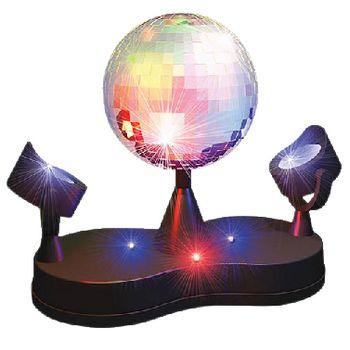 Többszínű DiscoGömb D8-71727886521