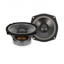"""Hangszóró 5"""" (130mm) 30752"""